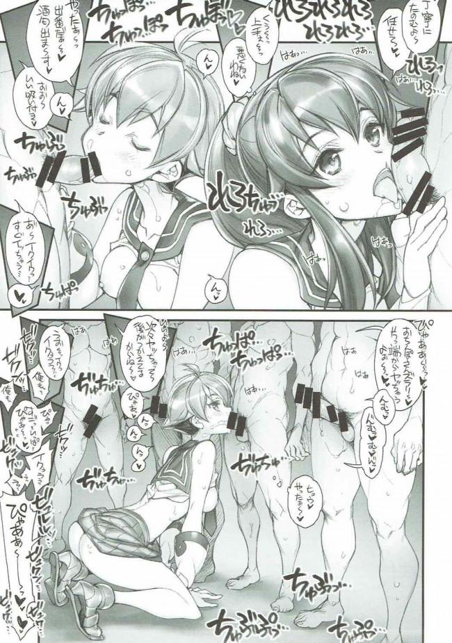 【エロ同人誌 艦これ】提督たちが阿賀野姉妹のもとを訪ねて乱交セックスしちゃってるよw【無料 エロ漫画】 (8)