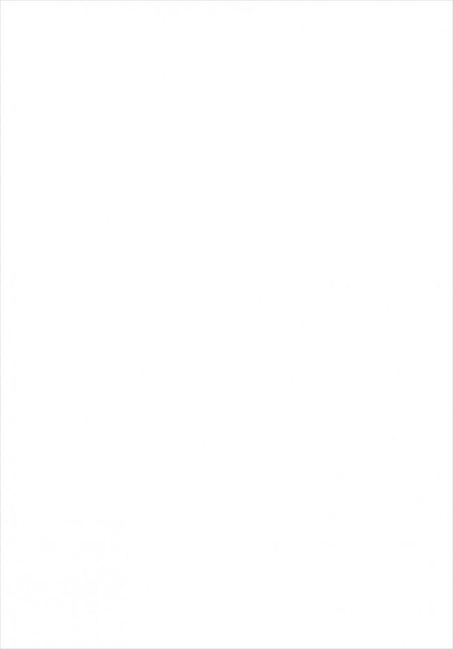 【エロ同人誌 東方】崩れた本の山に埋もれてロリ巨乳なパチュリーと一緒に閉じ込められてしまい…【だい③のしっぽ エロ漫画】 (2)