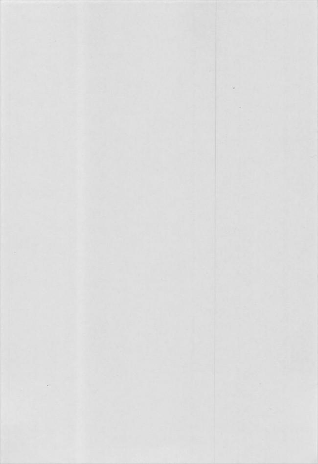 【エロマンガ先生 エロ同人誌・エロ漫画】ご飯をつくった正宗が紗霧の部屋に持って行き、オムライスを食べる紗霧を正宗が兄妹セックスで食べちゃう♪ (2)