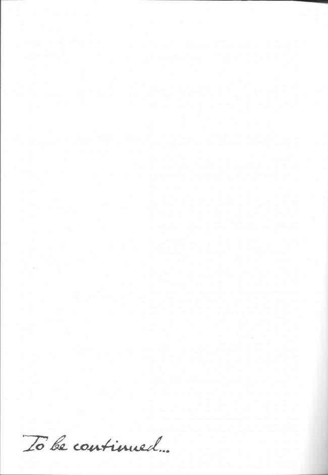 【エロ同人誌 ラブライブ!】西木野真姫が強気な態度を取りながらもプロデューサーの命令に従うww【にのこや エロ漫画】 (26)