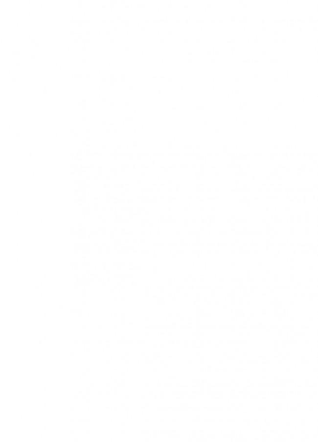 【エロ同人誌 グラブル】魔晶によって暴走したオイゲンが触手を使って女を犯しまくっている!【無料 エロ漫画】 (23)