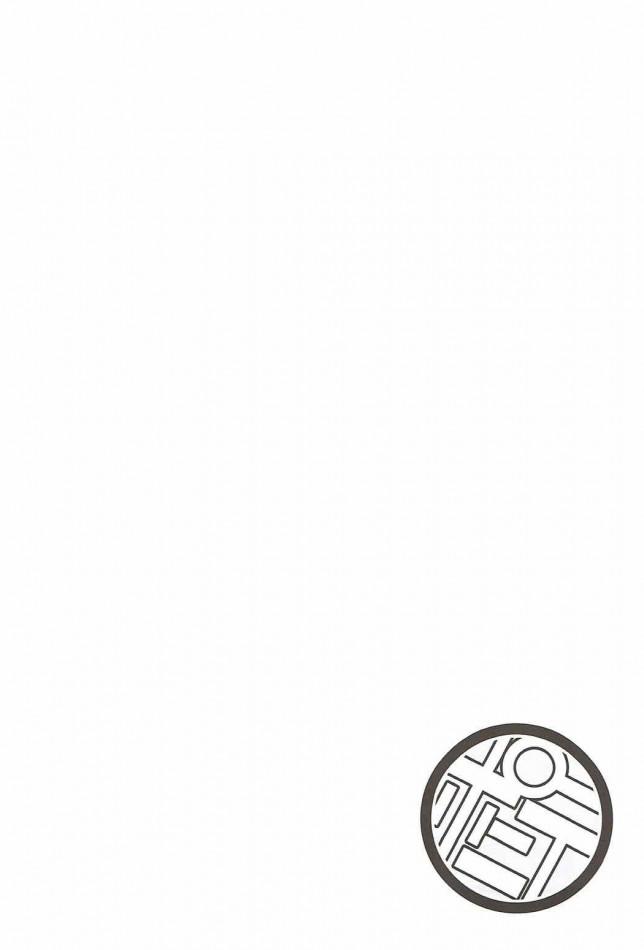 【エロ同人誌 艦これ】ダブったポニテ艦で無駄な近代化改修を繰り返した結果、翔鶴&夕立がポニーテール化!【夢見ごこち,いよかん。 エロ漫画】 (34)