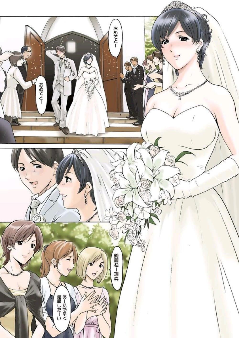 【エロ漫画・同人誌】新婦が処女のまま結婚した新婚夫婦、数ヶ月経ってもサルのように夫婦でセックスしまくって夫の帰りが遅いと妻が一人でオナニーしちゃう!www