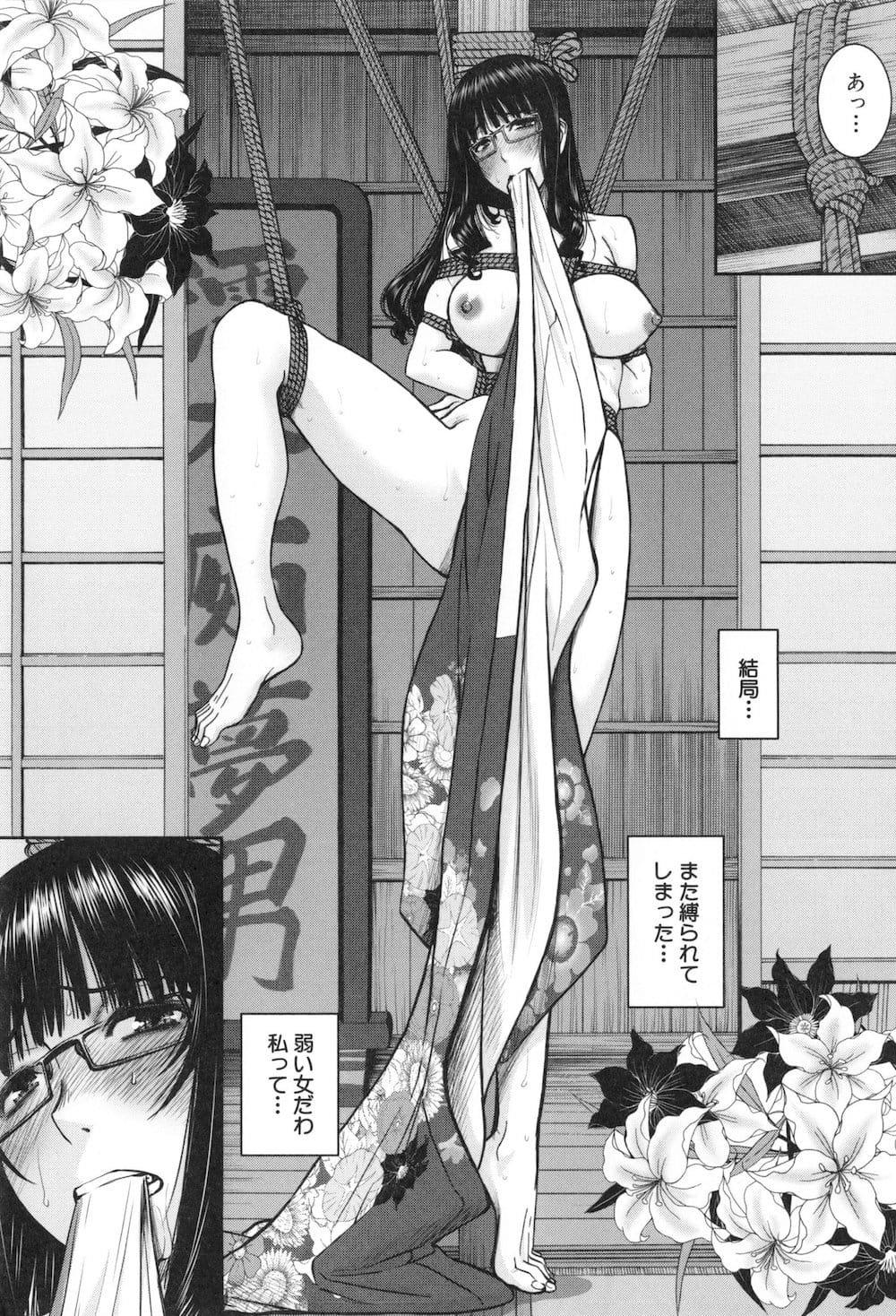 【エロ漫画・同人誌】昨日家庭訪問をしに来て縛られた女性教師が今日もまた縛られて生徒との拘束セックスを楽しむ変態教師だった!