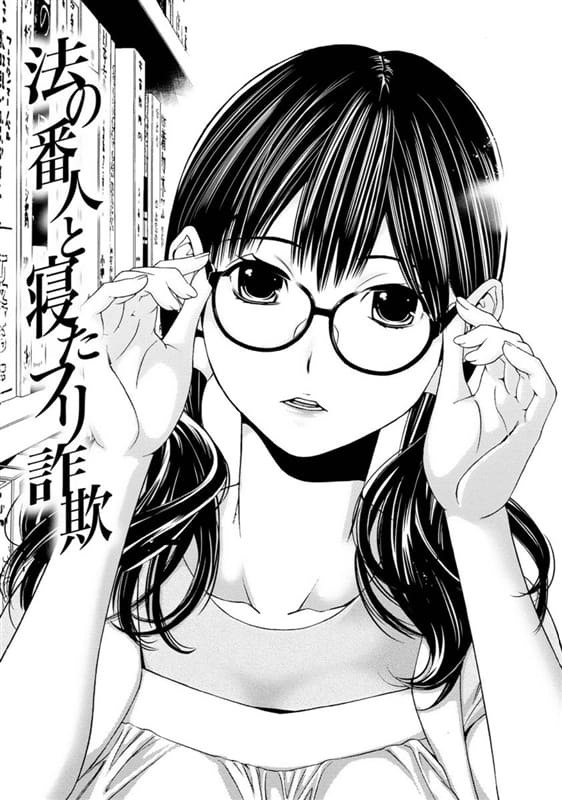 【エロ同人・エロ漫画】法学部男子が研究室の掃除中に寝たふりをしたら同研究室のメガネ女子とセックスに!