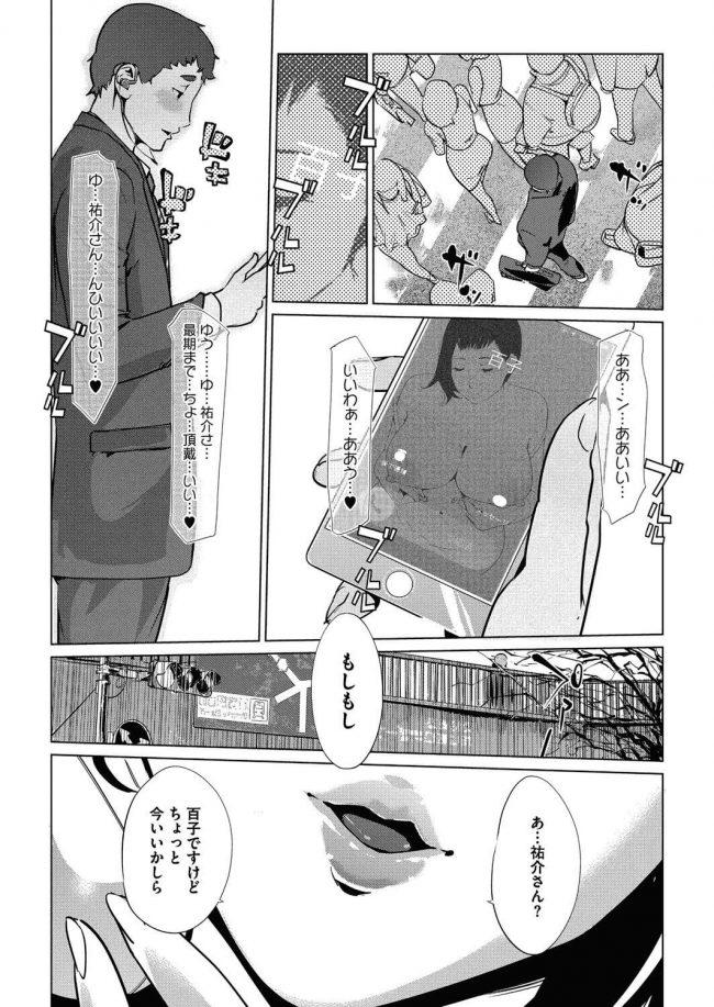 【エロ漫画】熟女義母は息子にメロメロ〜息子も熟女義母から離れられない【無料 エロ同人】_(15)