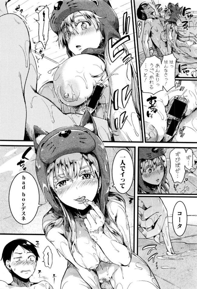 【エロ漫画】外国人巨乳彼女はダイナマイトボディ♪【無料 エロ同人】_(18)